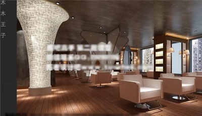 Hairdresser beauty salon