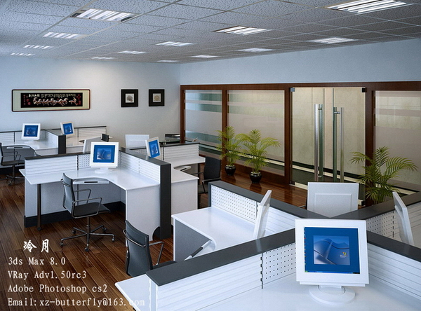 Concise modern office