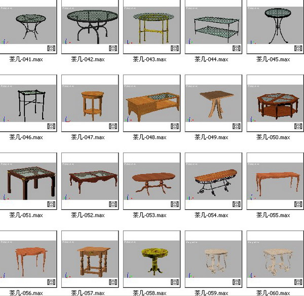 The Handsome Coffee Table Style Model 3d Model Download