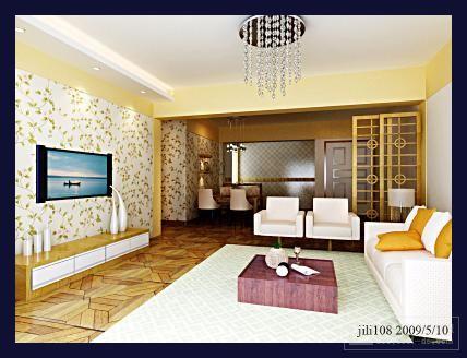 Light Color Comfortable Living Room Render Demo Part 38