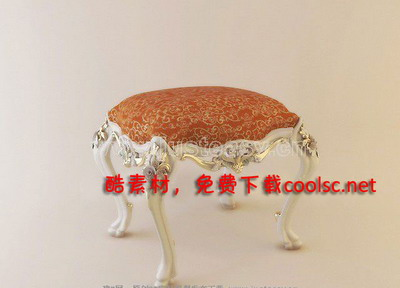 Continental carved stool quality