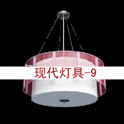 Pendant Light 3Ds Max Model: Pink Cylinder Pendant Light
