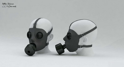3DsMax Model: Gas Mask Model