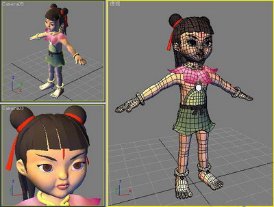 3D Character Models Free Download http://www.3dmodelfree.com/models//26568-0.htm