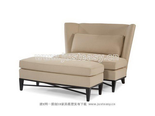 Gray sofa chair and footstool