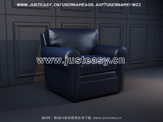Blue leather single sofa 3D model (including materials)