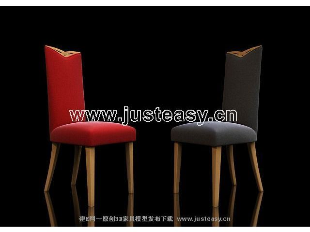 Chair 3D model home daily (including materials)