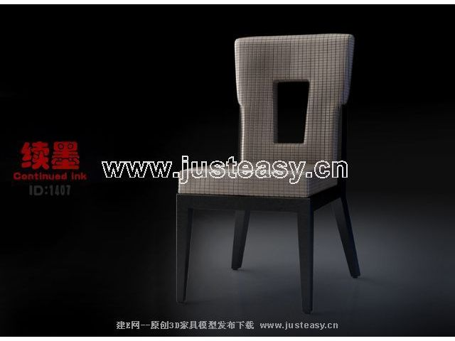 Chair 3D model of grid patterns (including materials)