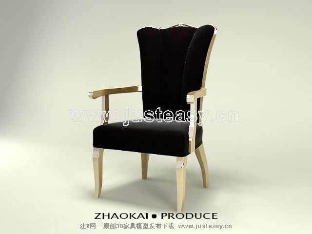 Black Gold single chair