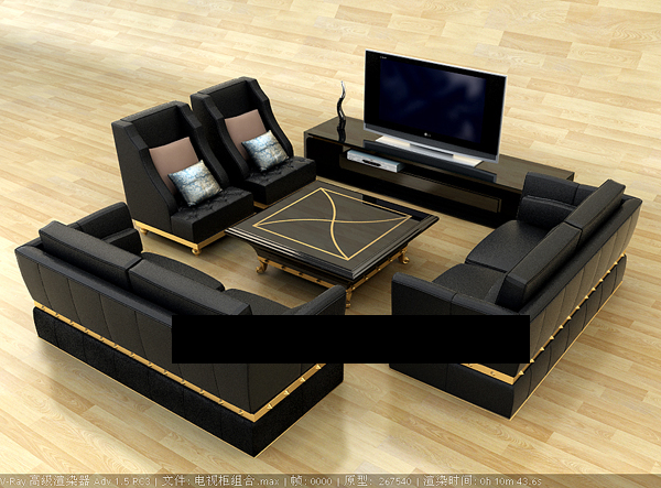 Combination of living room furniture