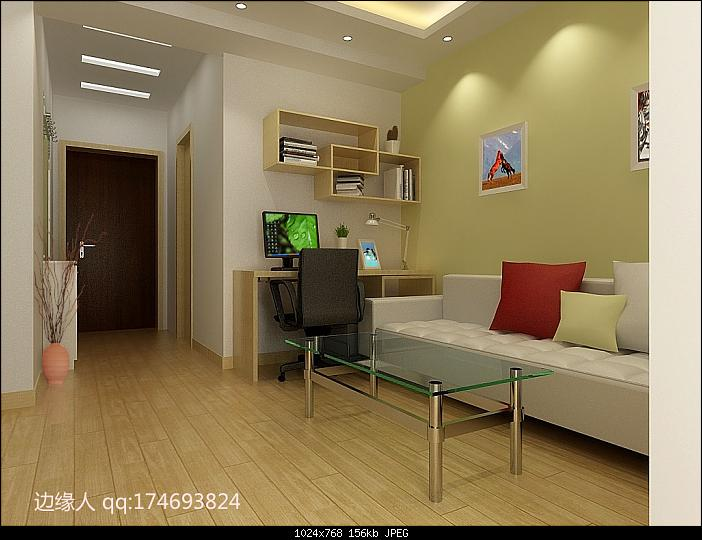 Extremely simple 3d model of the living room type of home for Model home living room