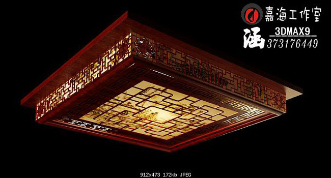 Chinese style woodcarving absorb dome light
