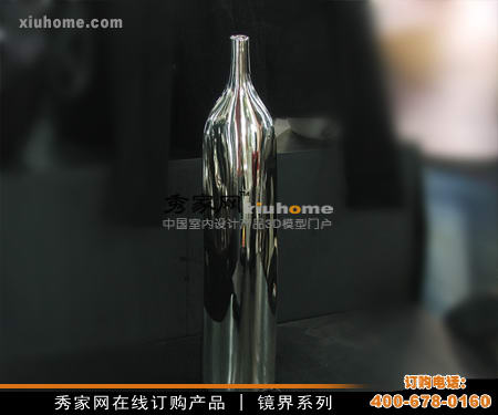 Stainless steel cone bottle