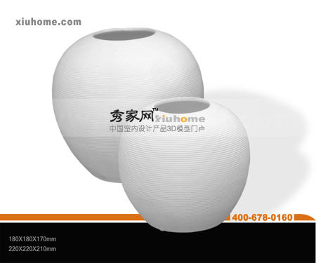 White bone porcelain ellipse containers decoration