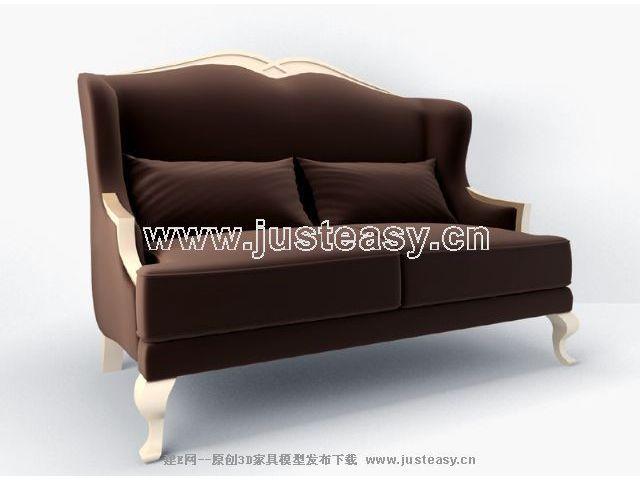 Modern Chinese Sofa