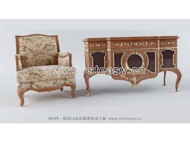 Classical combination of luxurious chairs cabinet