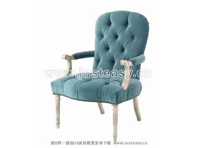 Single blue chair