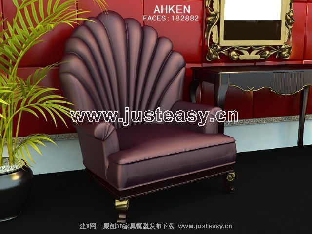 Modern aristocracy back sofa