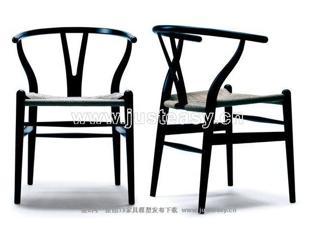 Tall black chair China