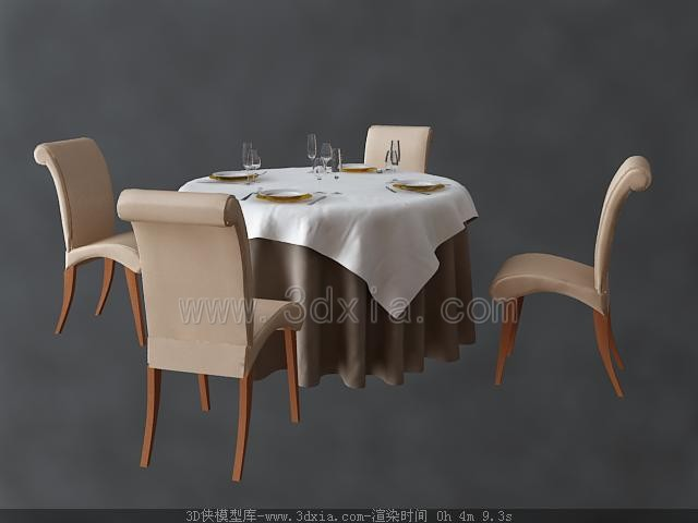 Dining Table And Chairs Combination 3d Model Download Free