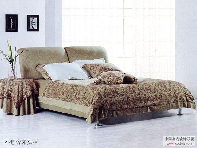 Modern Double Bed Model