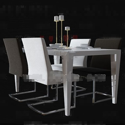 Black and white minimalist dining table