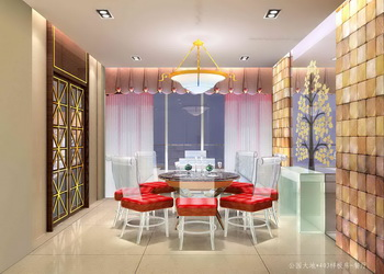 Modern bright and warm dining room