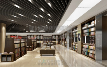 3d model of quiet library
