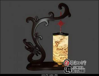 Chinese table lamp - the Tamron 3D model