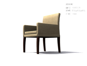 Jane Yue Yani chair