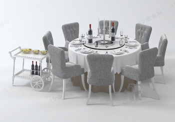 A Continental Dining Table Model