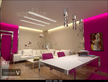 Stylish living room 3D model