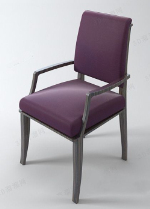 Common purple settee chair model
