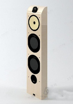 Yellow speaker model