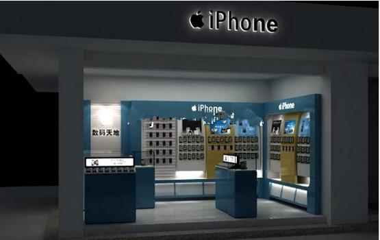 Apple 4s Shop Design Model 3d Model Download Free 3d