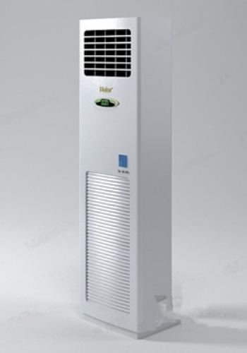 Haier air conditioning model