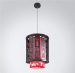 Red exquisite Chinese style chandeliers 3D model