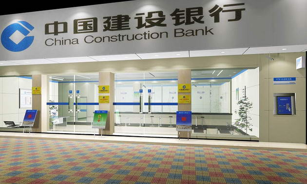 The China Construction Bank