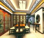 Comedor de estilo oriental