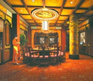 Imperial Style Restaurant chinois