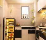 Small-Sized Interior Design Kitchen Model