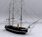 The tall sailing model