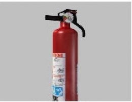 Fire Extinguisher Home Use