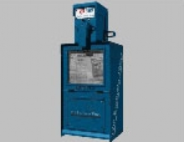 Newspaper Dispenser