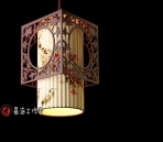Lampe suspension de style chinois-6